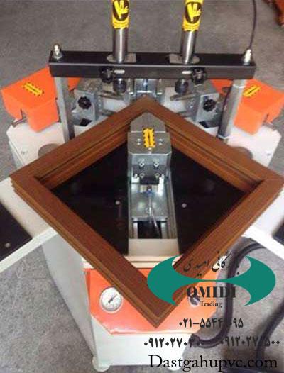 دستگاه پانچ آلومینیوم - ماشین الات یو پی وی سی
